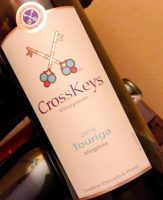 CROSSKEYS VINEYARDS: Touriga 2015